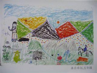 子ども達の描いた冊子.jpg